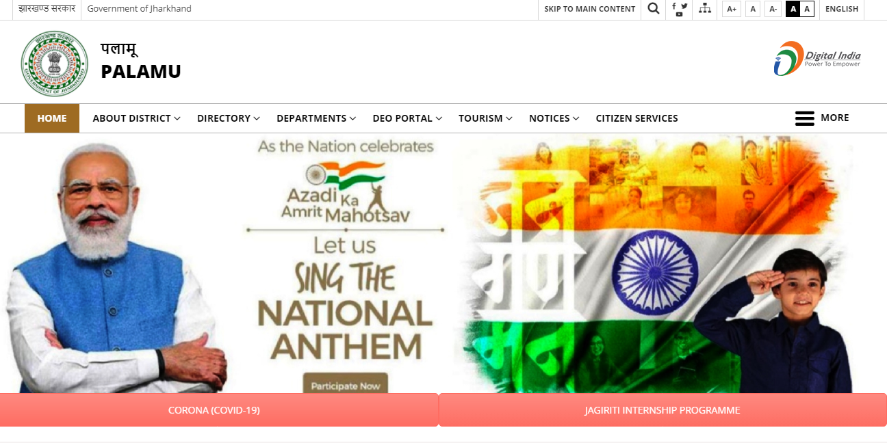 palamu.nic.in Official Government Website of Palamu